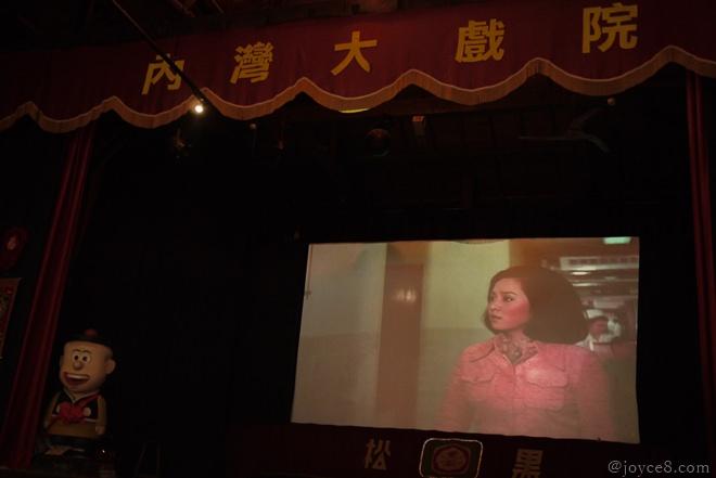 內灣戲院,內灣老街戲院,,內灣戲院菜單,內灣戲院價位,內灣戲院客家菜