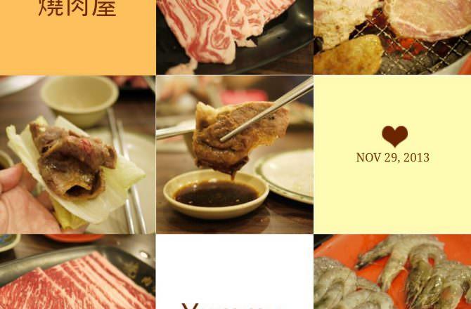 高雄日式無煙燒肉屋(明誠店),燒烤吃到飽.凹子底站美食