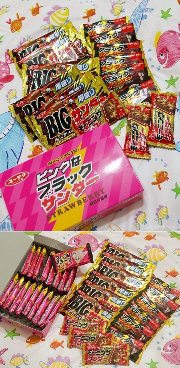 零食.雷神巧克力真的這麼夯..大雷神/黑雷神/紅雷神,還有情人節東京限定版草莓雷神