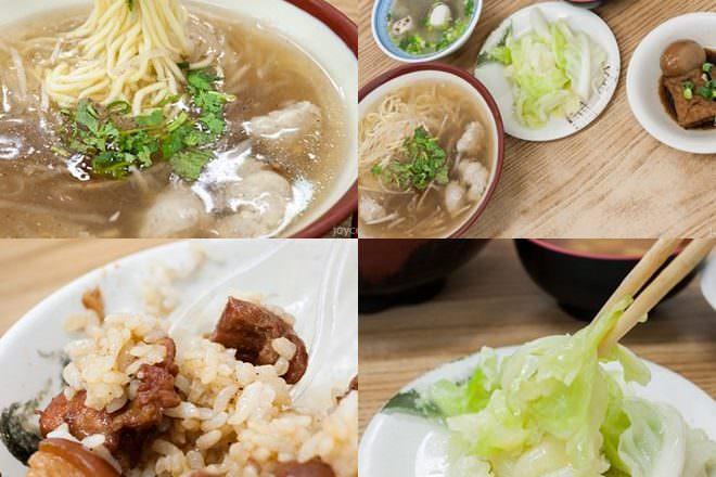 台中美食.向宏魯肉飯.東海商圈超平價必吃美食