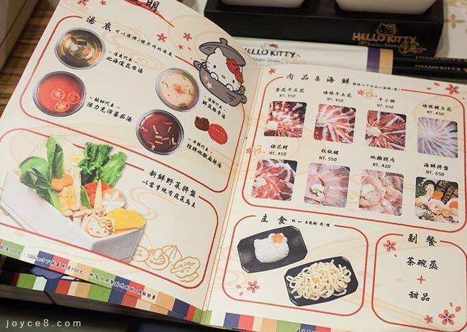 hello kitty火鍋、東區kitty火鍋、hello kitty shabu shabu、kitty火鍋訂位