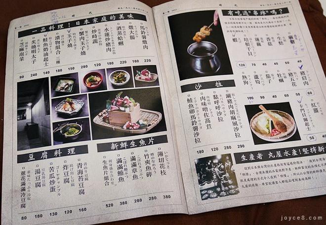 時代1931,時代1931菜單,時代1931居酒屋,時代1931訂位,彈珠汽水居酒屋, 時代1931價位,時代1931餐廳,赤峰街美食