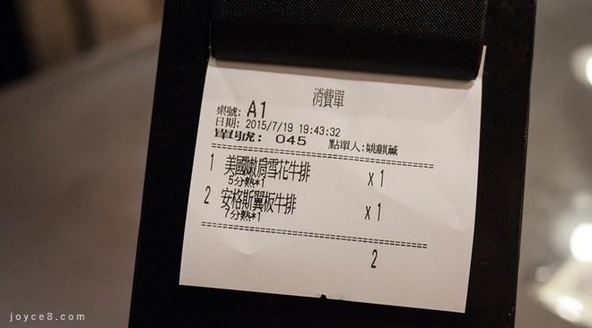 三峽吃到飽.馨之複合式日本料理,和風牛排、下午茶【北大特區餐廳】