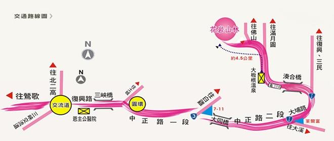 台北三峽‧花岩山林花園餐廳‧民宿‧下午茶