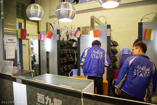 西九龍中心,香港西九龍中心,香港旅遊景點,2015香港旅遊,香港景點,西九龍中心奇趣天地,西九龍中心遊樂場,香港西九龍中心滑冰,香港購物景點