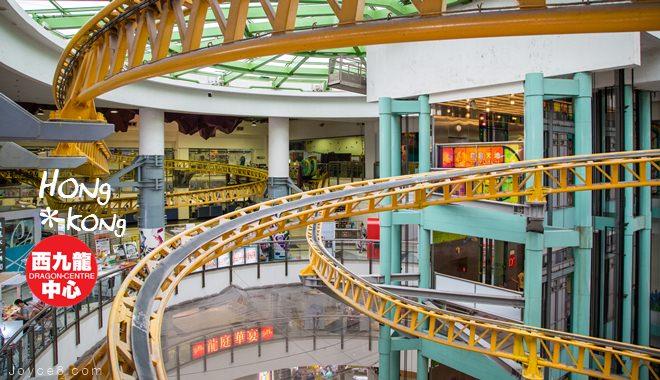 香港西九龍中心好吃好玩好買!冰上樂園玩滑冰、奇趣天地遊樂場、蘋果商場可愛小物!