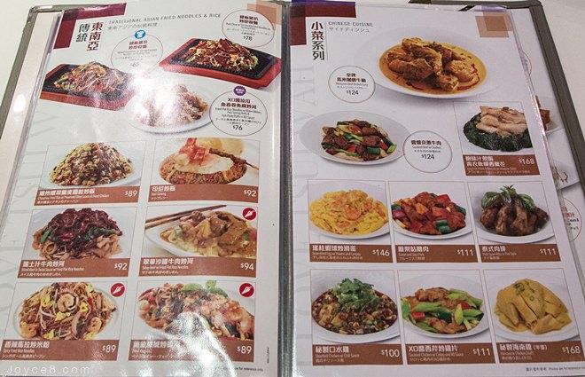 翠華餐廳,香港翠華餐廳,翠華菜單,翠華餐廳菜單,翠華餐廳menu,翠華餐廳推薦,翠華餐廳分店,翠華餐廳必點,香港必吃美食,翠華餐廳奶油豬仔包,太平山翠華餐廳