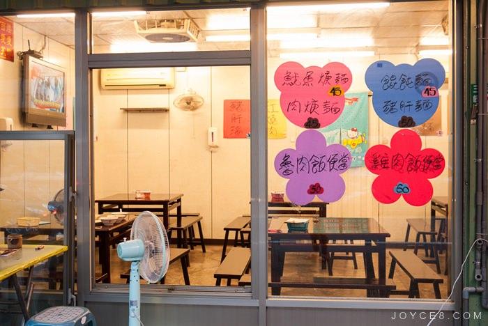 三峽美食.楊家滷肉飯/魯肉飯,好吃的乾麵、板條及台灣平價小吃