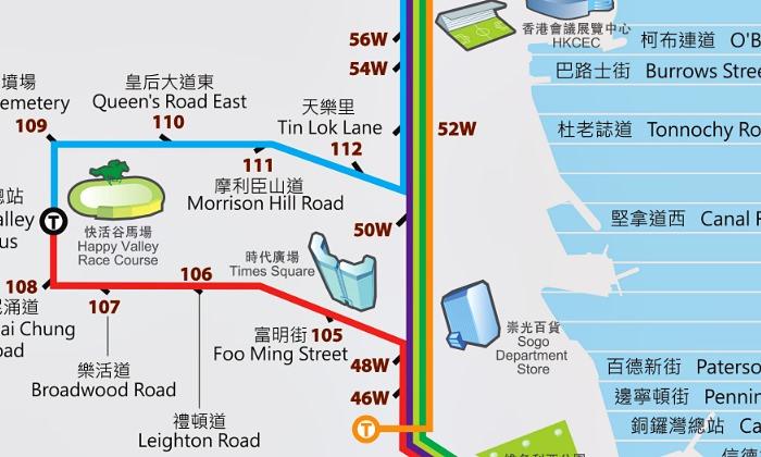 香港叮叮車怎麼搭?路線、地圖,搭叮叮車到碼頭搭天星小輪吧!
