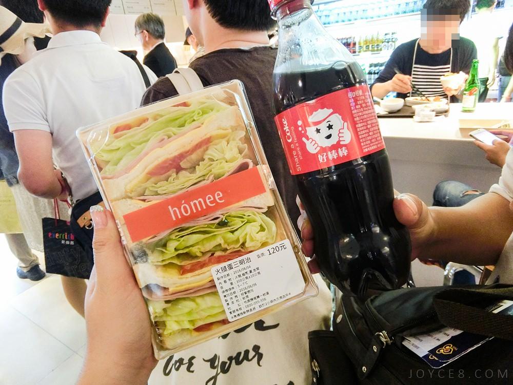 桃園機場出境去韓國,桃園機場泰國航空,泰航去韓國,泰國航空飛機餐,泰航飛機餐