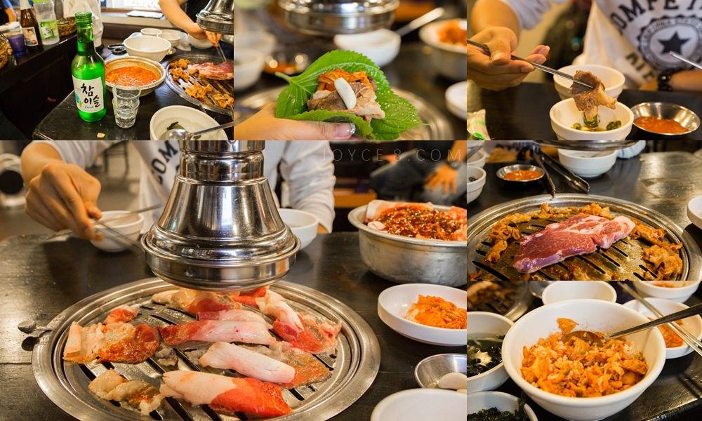 明洞新村食堂,新村食堂,新村食堂烤肉,新村食堂菜單, 新村食堂2016,新村食堂中文菜單