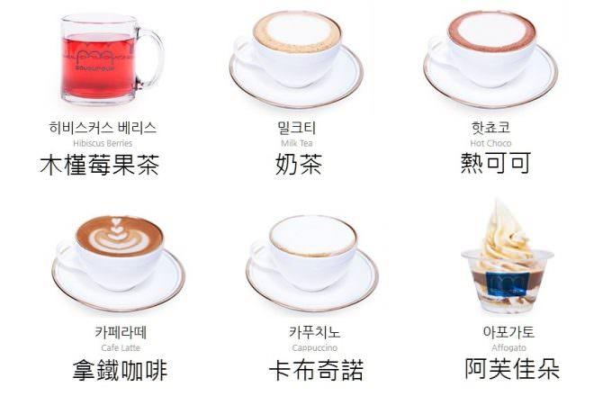 三清洞savoureux雪花冰(菜單) 彩虹顏色的甜點綿綿冰!(已歇業)