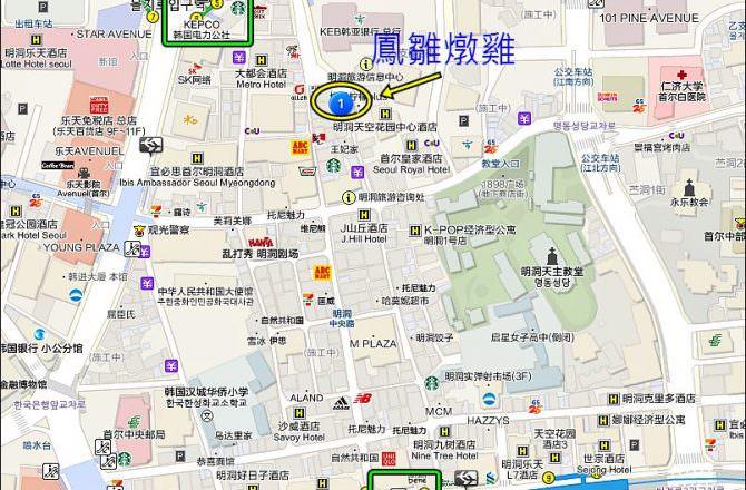 明洞美食餐廳:鳳雛燉雞2號店 (中文菜單翻譯)