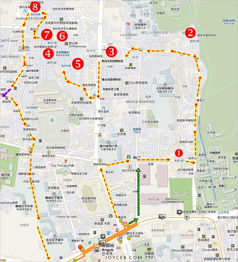 北村韓屋村地圖,北村八景地圖,北村八景路線,北村韓屋村路線