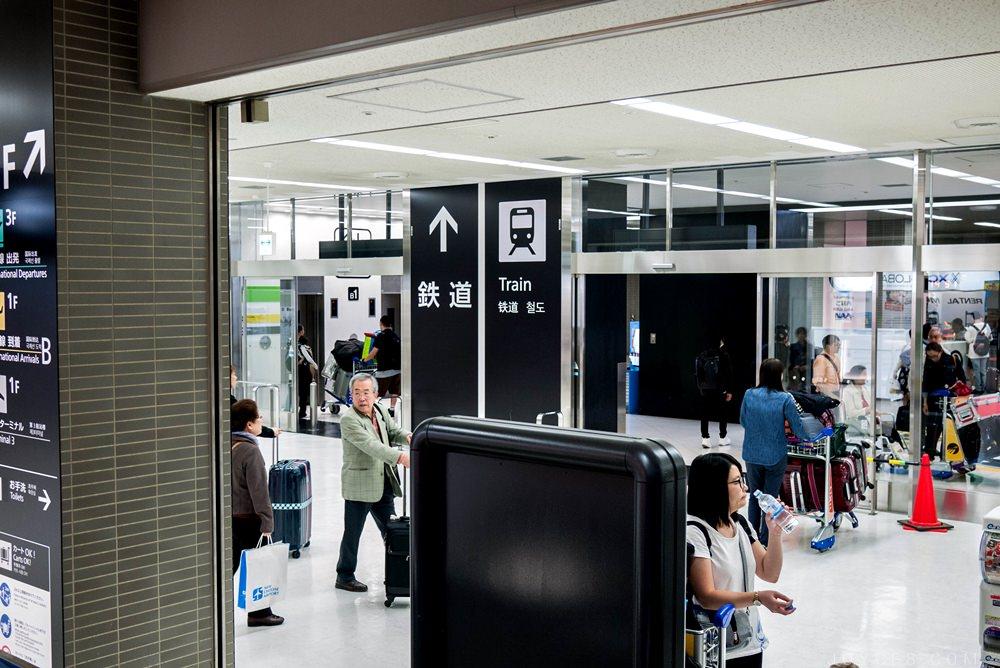 成田機場到淺草,成田機場交通,成田機場到上野,成田機場ACCESS特快,成田機場SkyAccess