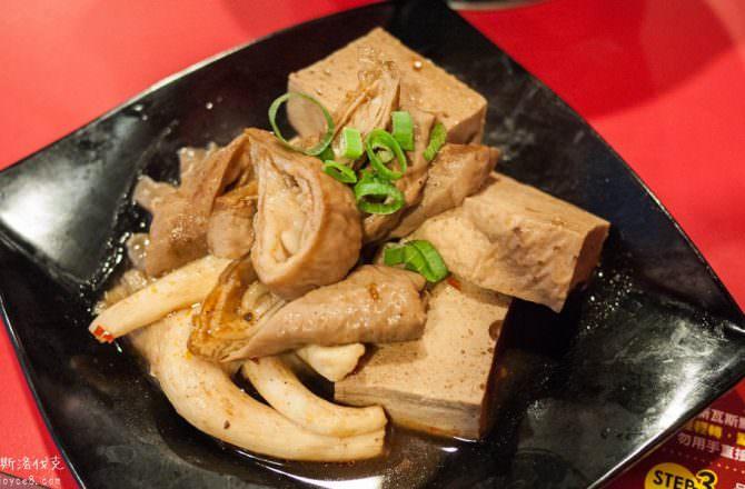 三峽火鍋店美食:老先覺麻辣窯燒鍋,三峽平價單人小火鍋