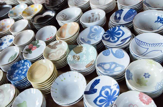 鶯歌老街(陶瓷老街) 交通、怎麼去、停車場,買不完的陶瓷餐具