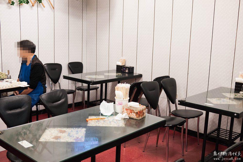 大三元餃子館,三峽大三元,三峽餃子館,三峽水餃店,大三元水餃店,三峽小吃店