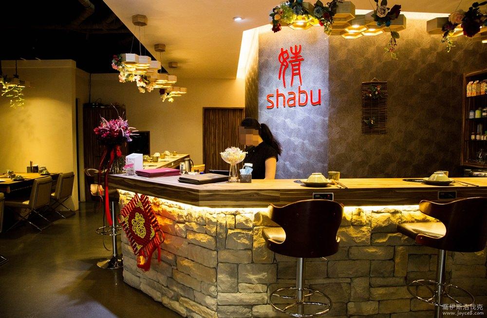 新莊火鍋,新莊婧火鍋,新莊婧shabu,婧shabu,新莊火鍋餐廳
