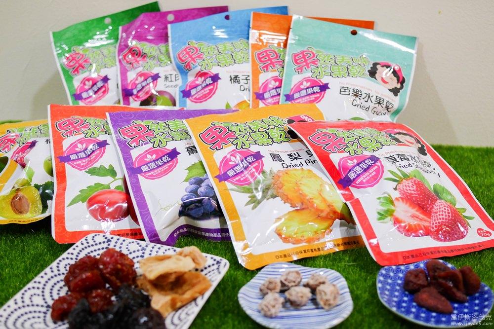 蔥媽媽水果乾,蔥媽媽果乾,水果乾零食,水果乾推薦,oec蔥媽媽