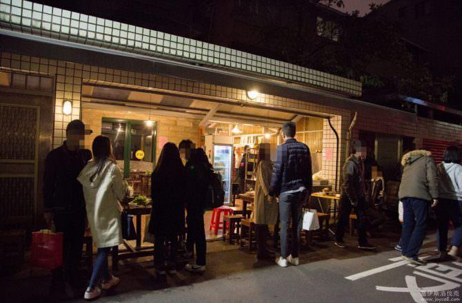 合江街 車庫羊肉爐(可外帶),冬季限定超夯的羊肉湯鍋!