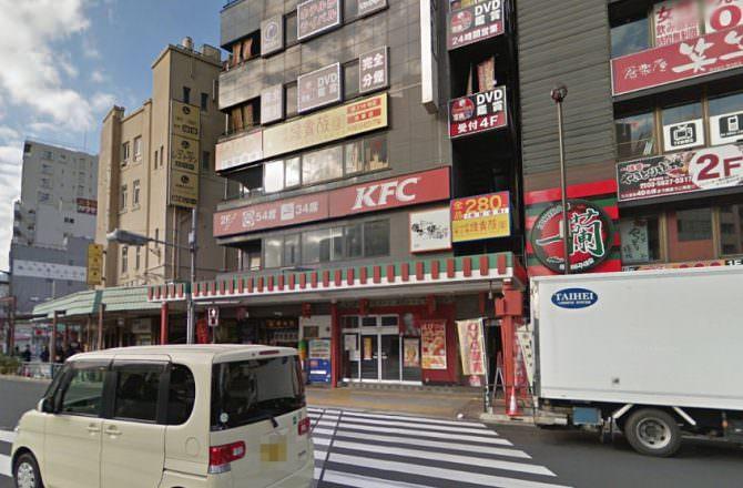淺草拉麵:一蘭拉麵(菜單),吃日本有名的經典宵夜