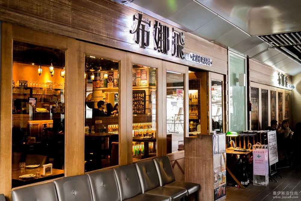 布娜飛啤酒餐廳,板橋布娜飛,板橋美食,布娜飛推薦,布娜飛板橋環球店