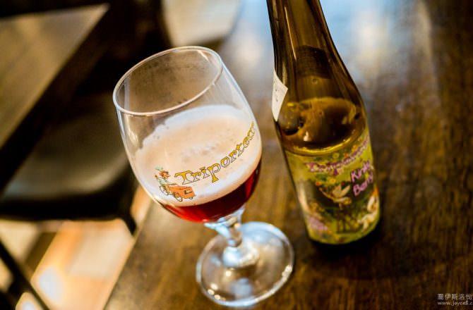板橋美食:布娜飛比利時啤酒餐廳(板橋環球店) 放鬆小酌好去處