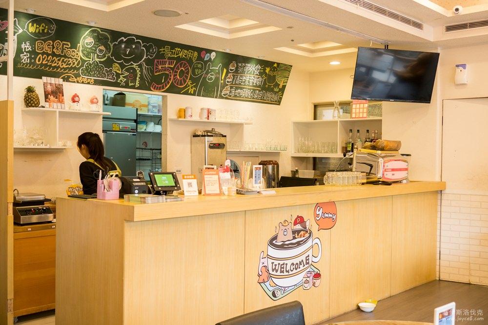 板橋桌遊餐廳,松果小食,板橋松果小食,板橋桌遊店,板橋美食