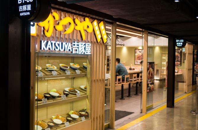 台北車站美食:吉豚屋(菜單) 好吃的豬排丼129元起喔!