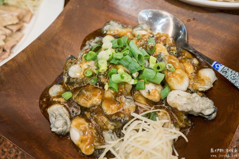三峽姊妹海鮮鵝肉城,姊妹海鮮鵝肉城,三峽熱炒店,三峽美食,三峽海鮮店