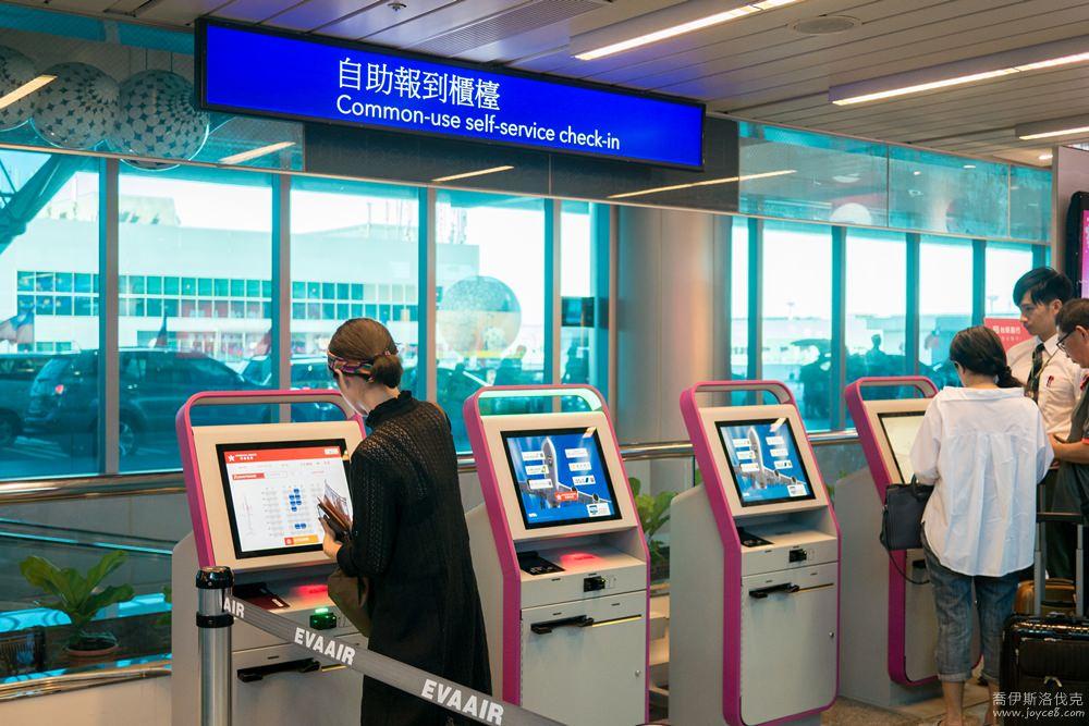 提早多久到機場,機場報到時間,自助報到櫃檯