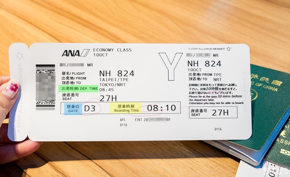 提早多久到機場,機場報到時間,登機證