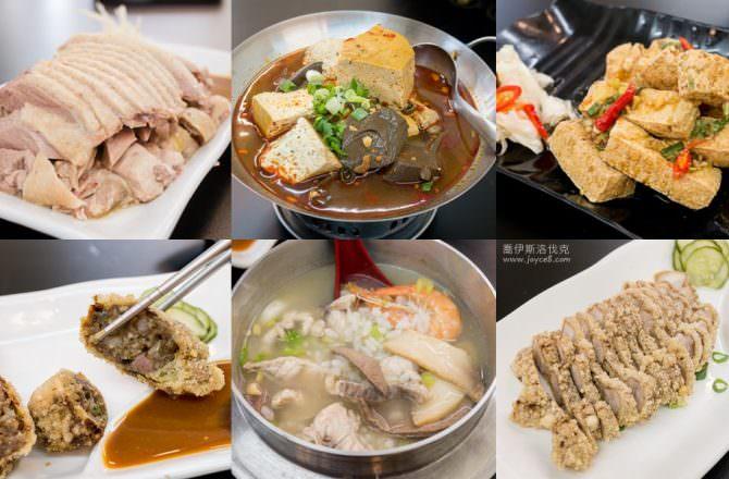 桃園交流道美食:平價超值80元海鮮粥、臭豆腐!三元鵝肉小吃