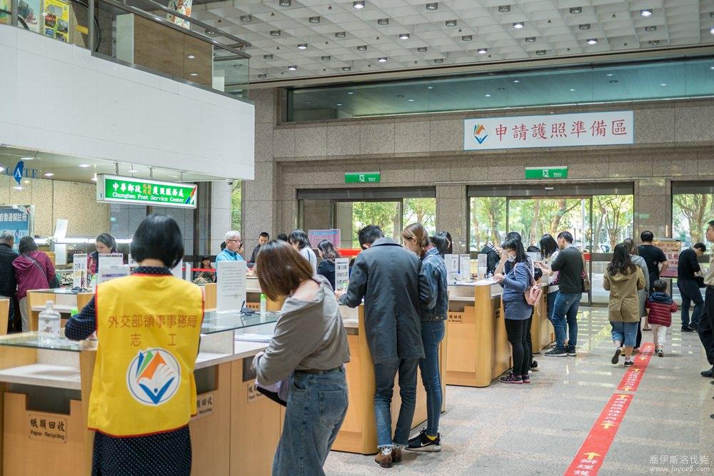 台北外交部換護照