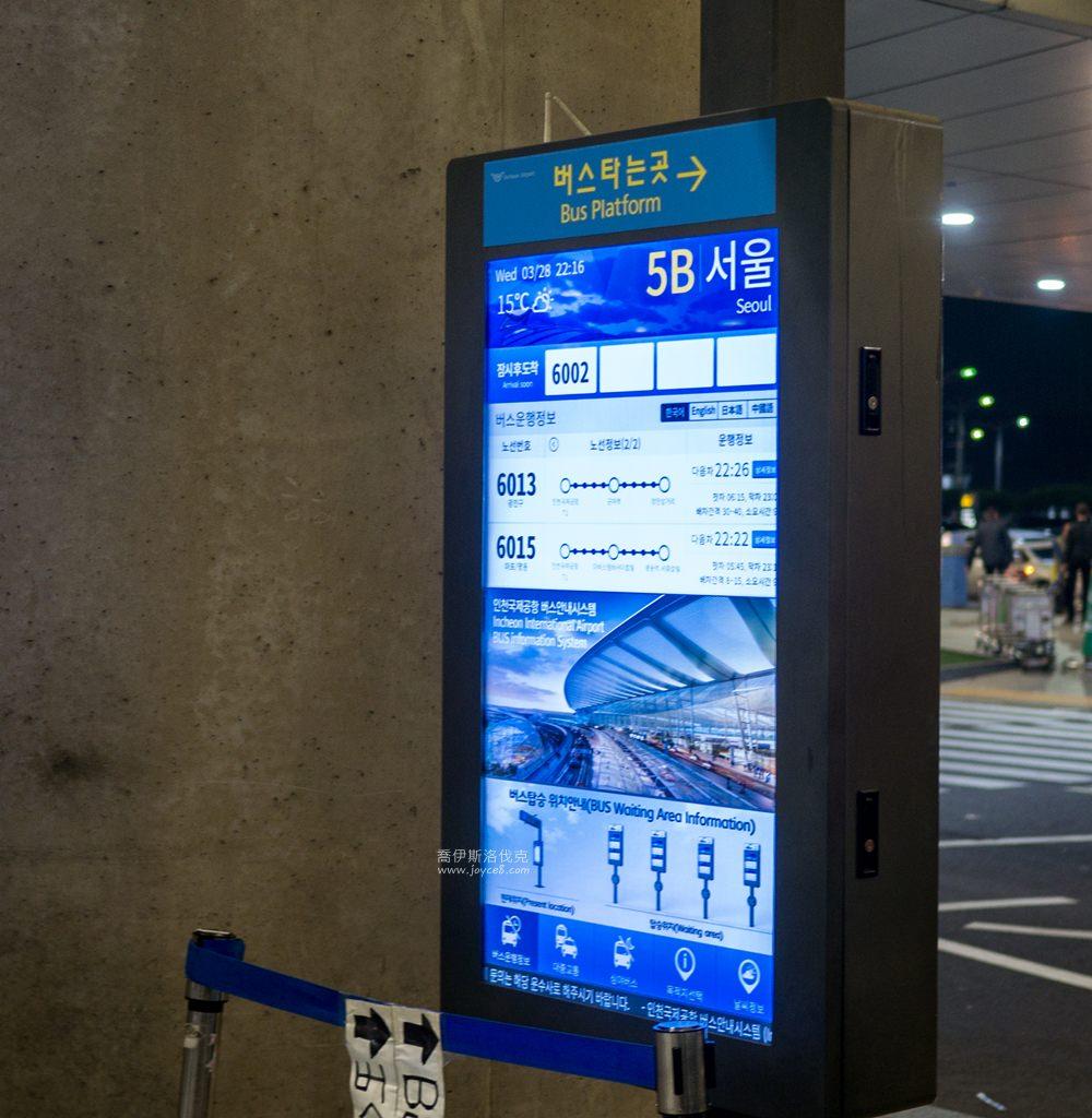 韓國機場巴士,仁川機場巴士,仁川機場巴士6015,仁川機場巴士6002