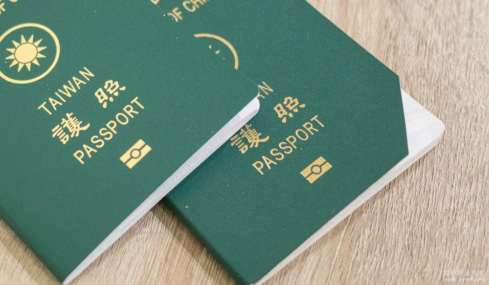 換護照、護照過期換發要帶什麼?護照遺失怎麼辦?