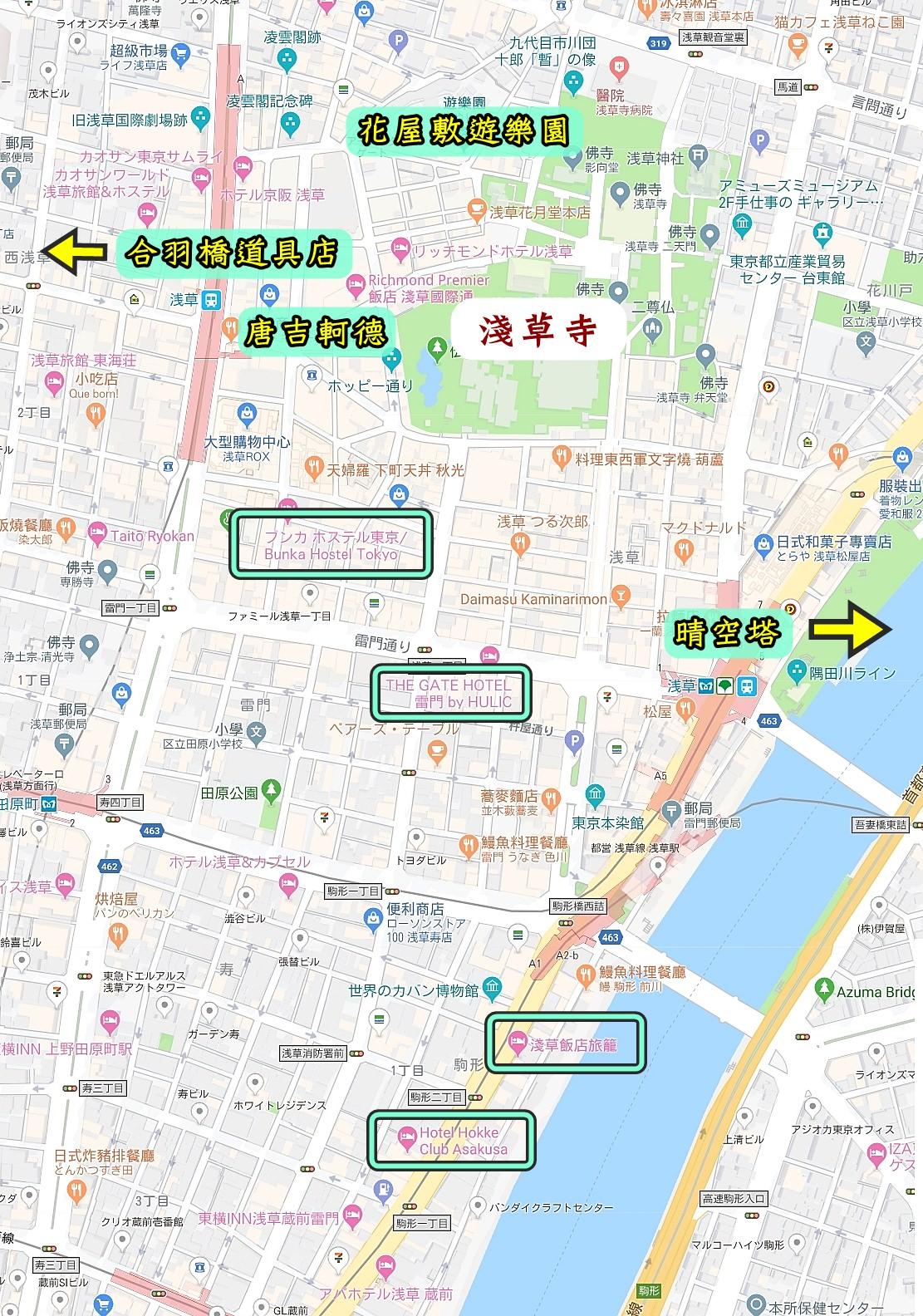 淺草景點地圖