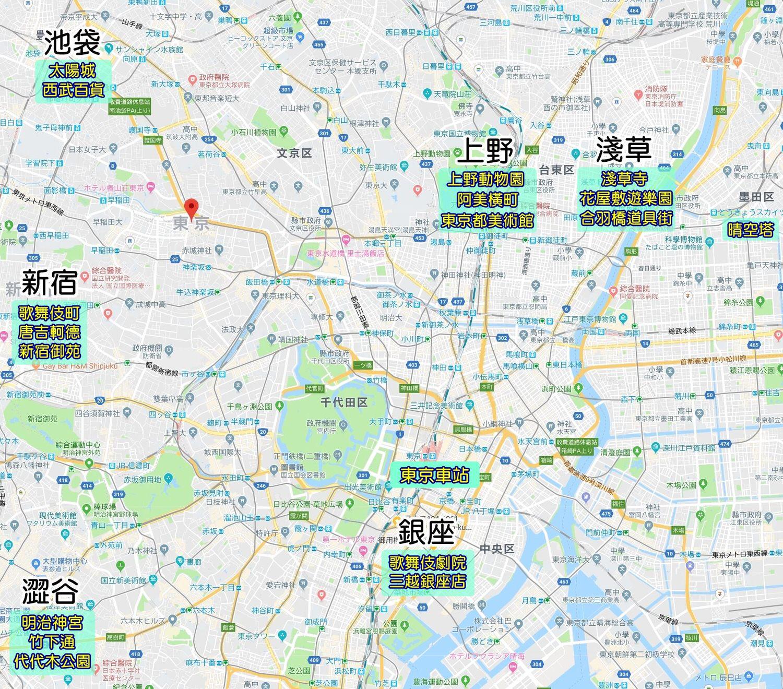 東京住宿景點地圖