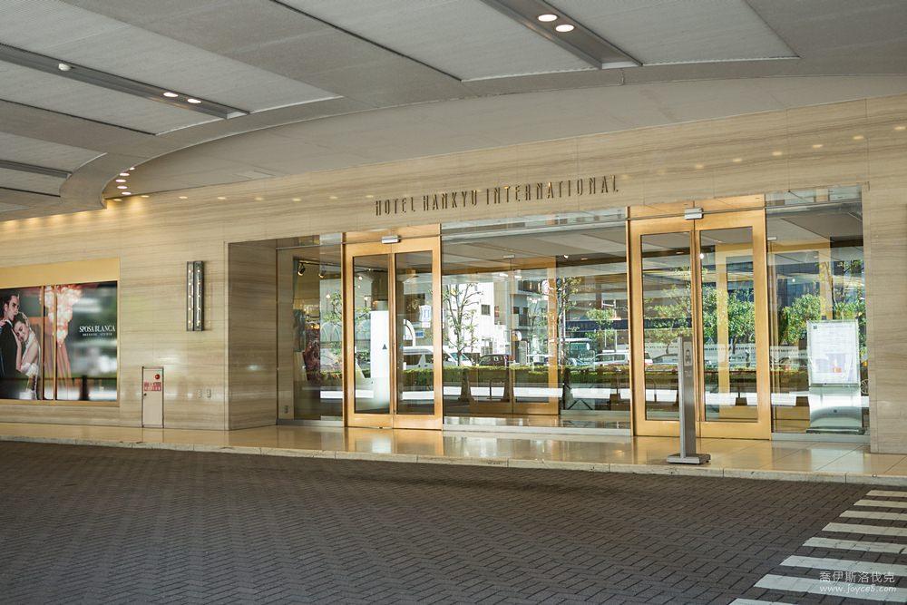 大阪住宿,大阪飯店,梅田車站住宿,阪急國際飯店,梅田阪急國際飯店