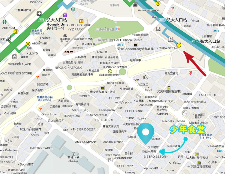 弘大住宿|弘大海馬民宿,便宜舒適、獨立衛浴  Heima Guesthouse Hongdae