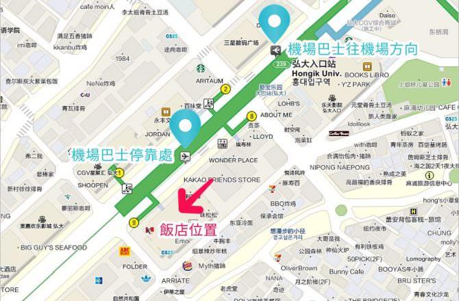 弘大住宿:弘大柳屋/柳樹之家,超值大坪數有廚房 Willow House Hongdae