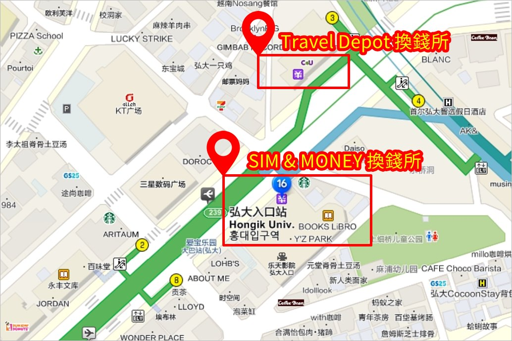弘大換錢,弘大換錢所,弘大換錢所位置,弘大Travel Depot,弘大SIM&MONEY
