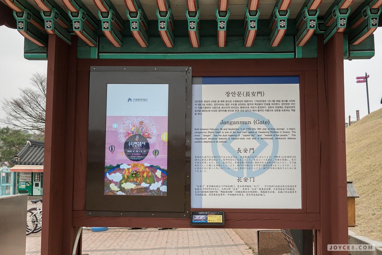 水原華城,京畿道水原華城,世界遺產水原華城