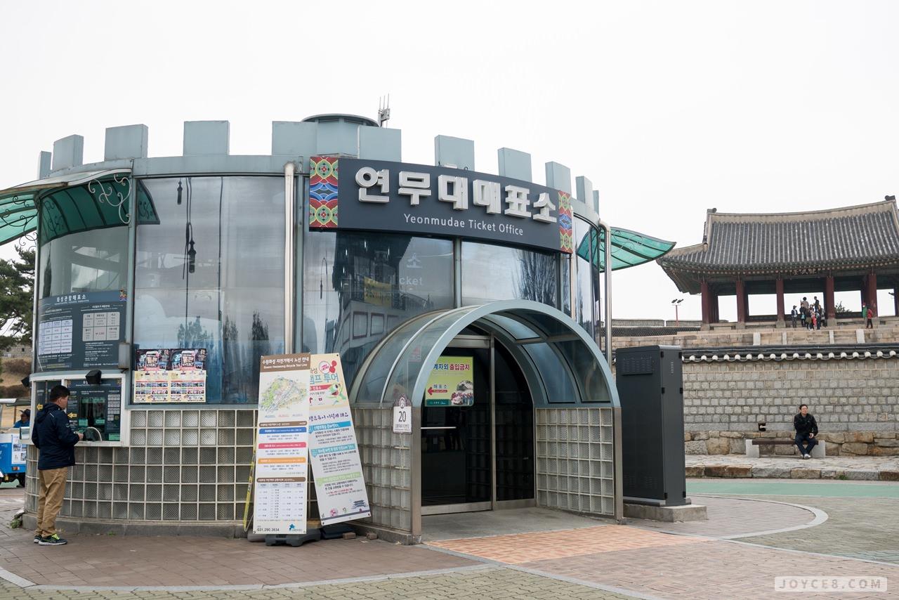 水原華城列車,京畿道水原華城,世界遺產水原華城