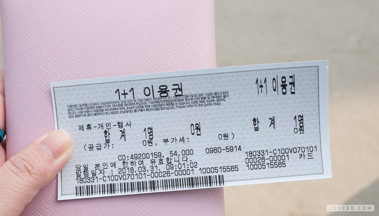 愛寶樂園,愛寶樂園門票,愛寶樂園票價