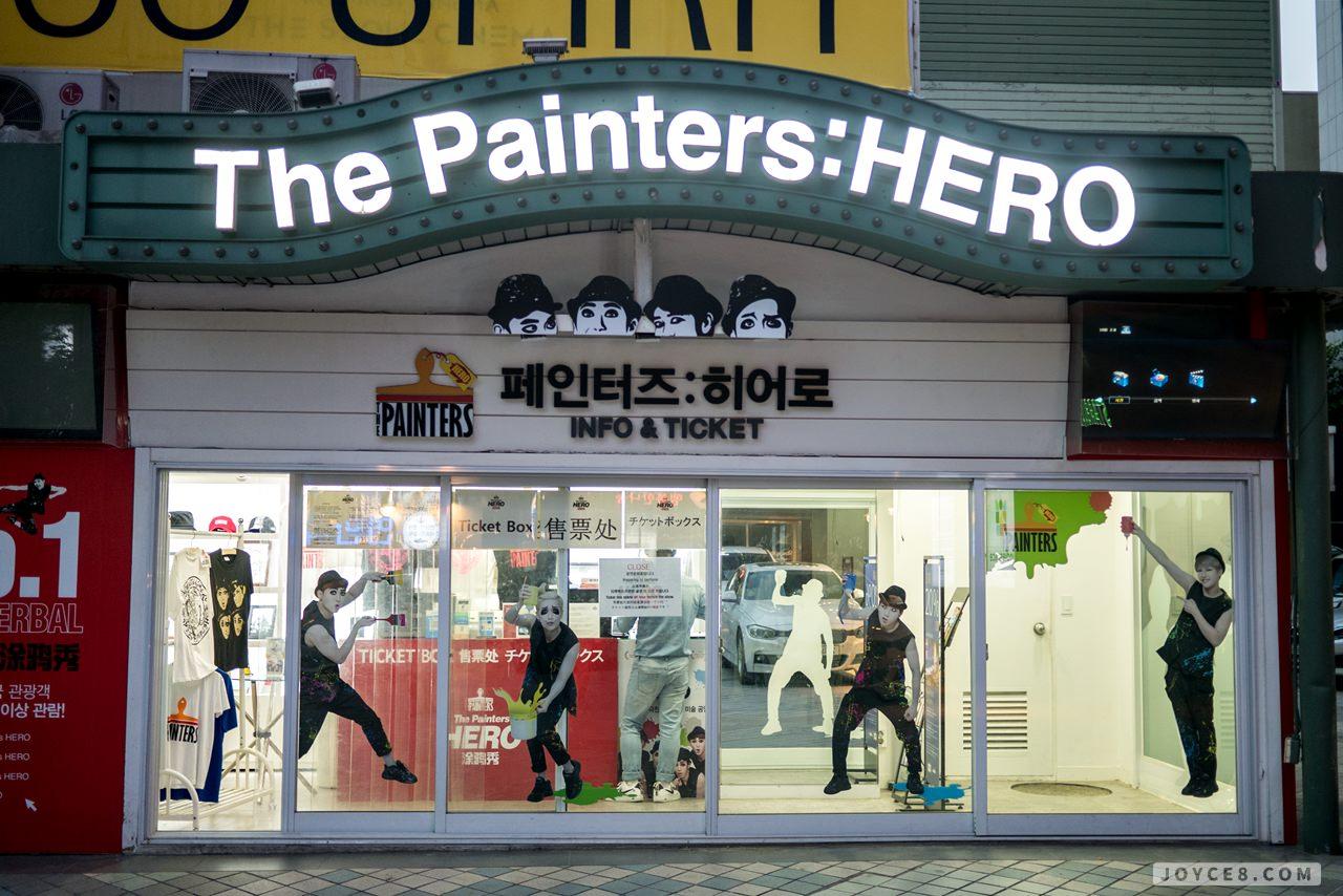 the-painters-hero