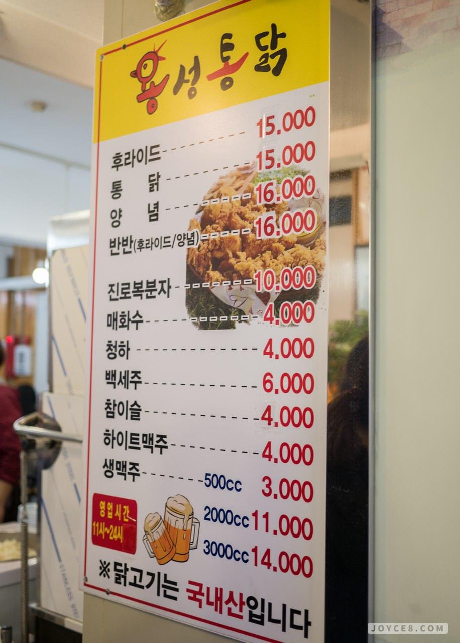 水原龍城全雞菜單,龍城全雞價格