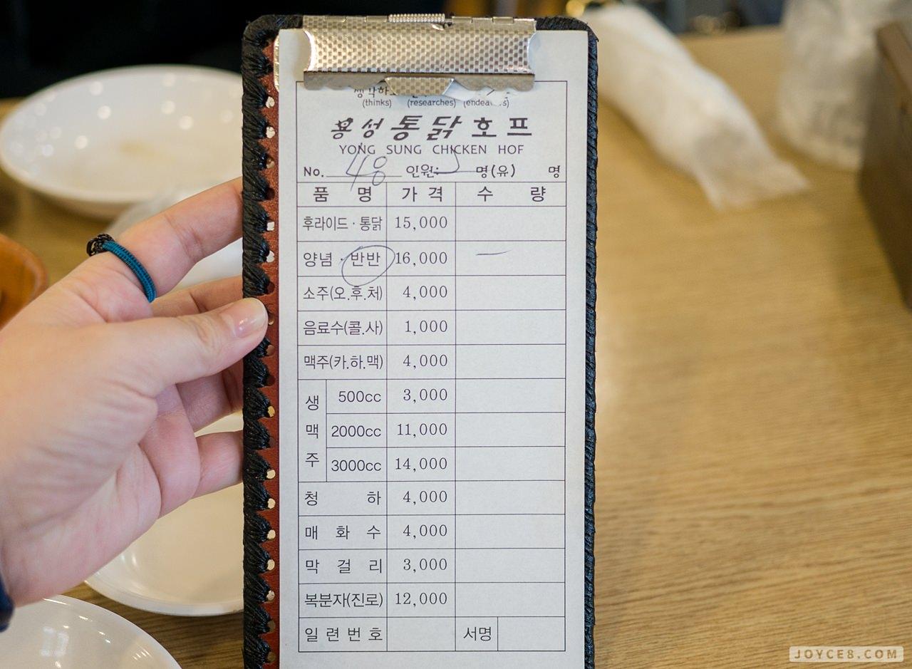 龍城全雞菜單,龍城全雞menu