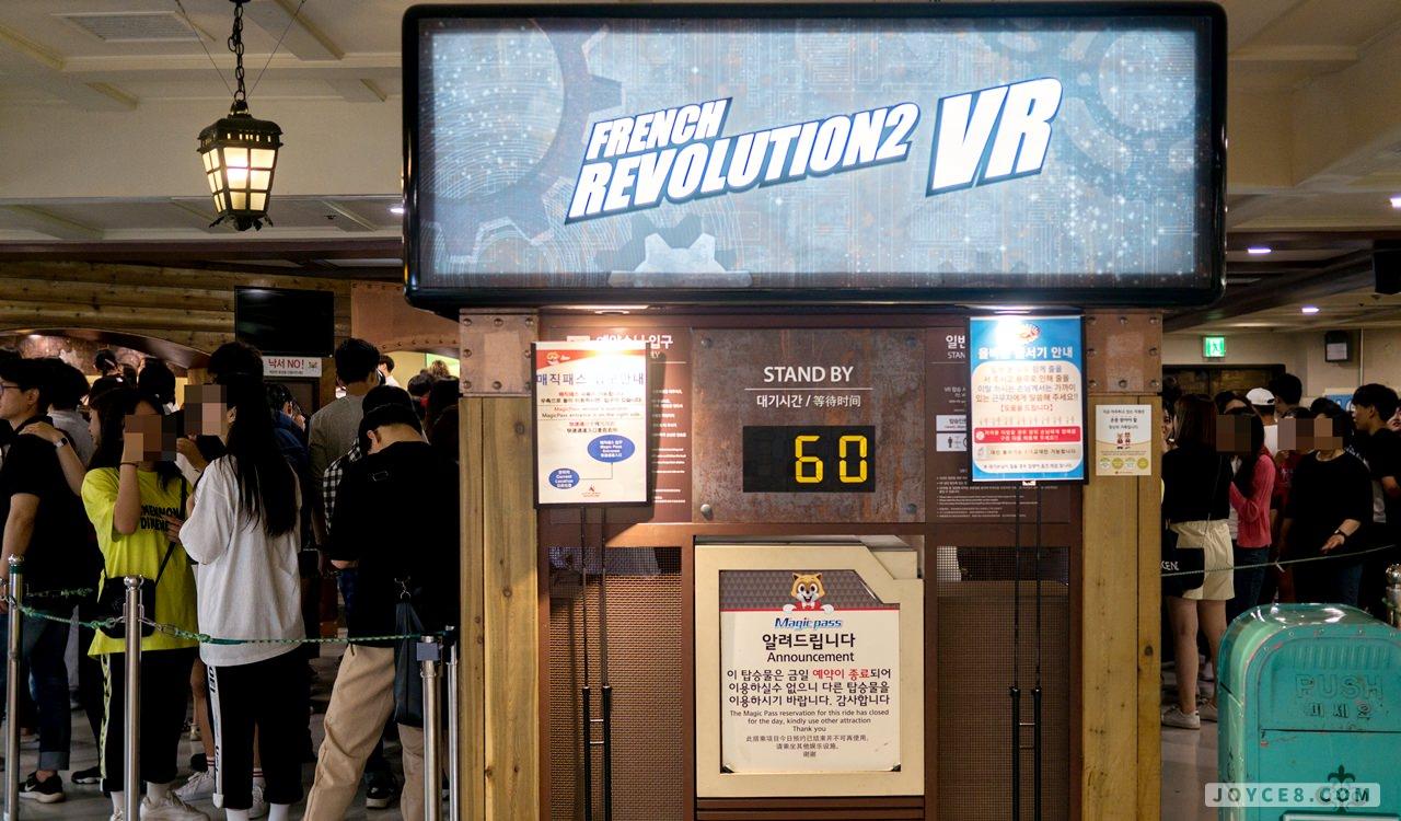 樂天世界VR
